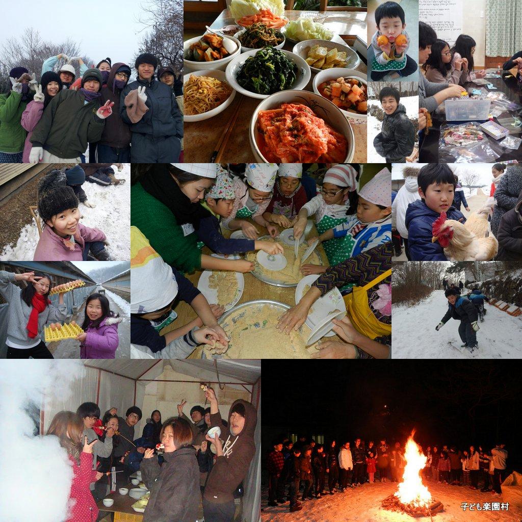 冬の韓国楽園村フォトレポート