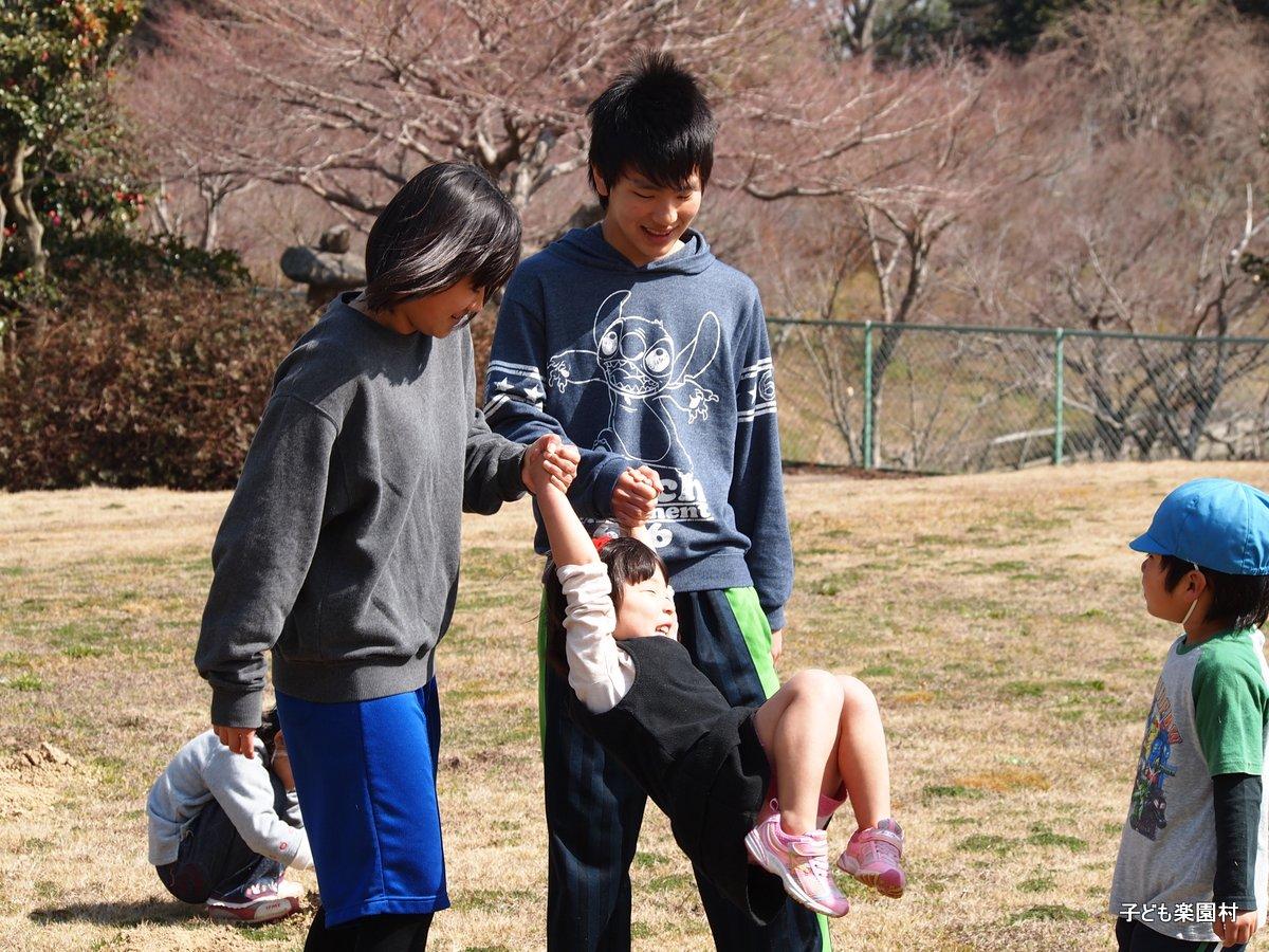 春の楽園村感想文(中学生コース)