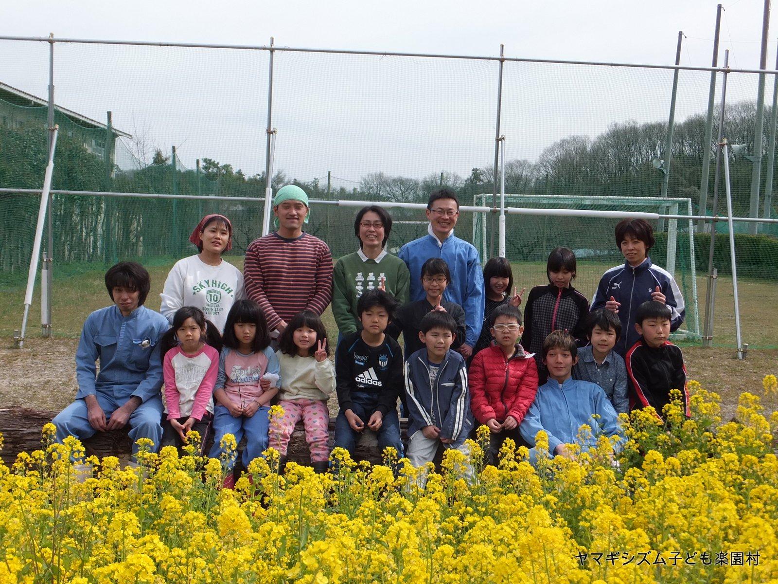 春の楽園村2015 in 岡部フォトれぽーと