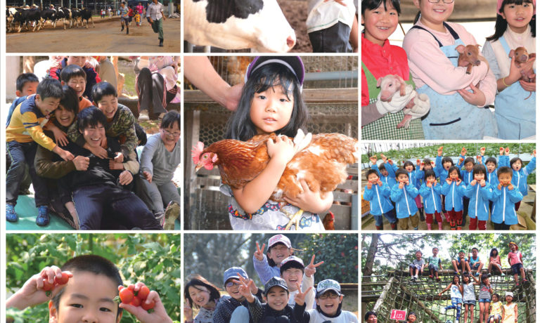 2018冬の子ども楽園村 開催要項
