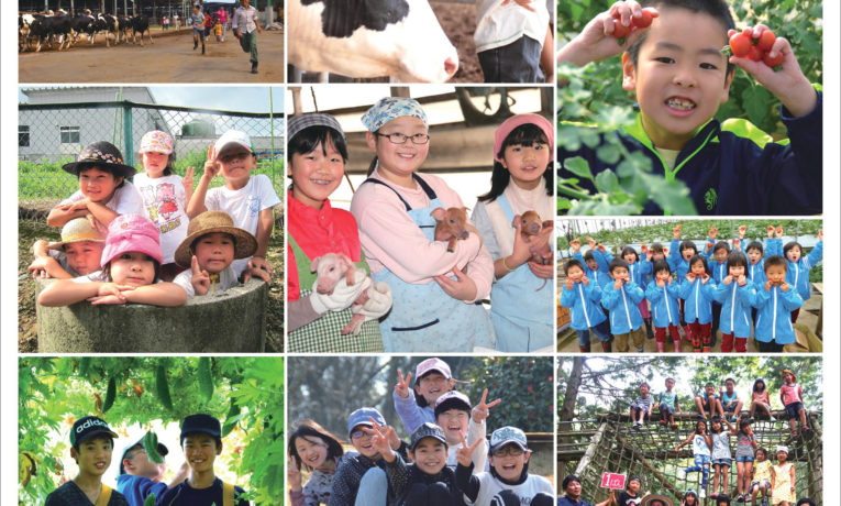 2019年夏の子ども楽園村 開催要項